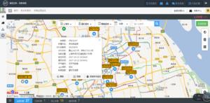 捷泰智能監測平臺001.png