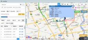 捷泰智能監測平臺002.png